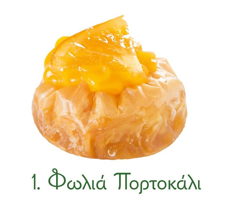 φωλιές σιροπιαστές, γλυκά κιλού, σιροπιαστά γλυκά, γλυκά Ανατολής, φωλιά, πορτοκάλι
