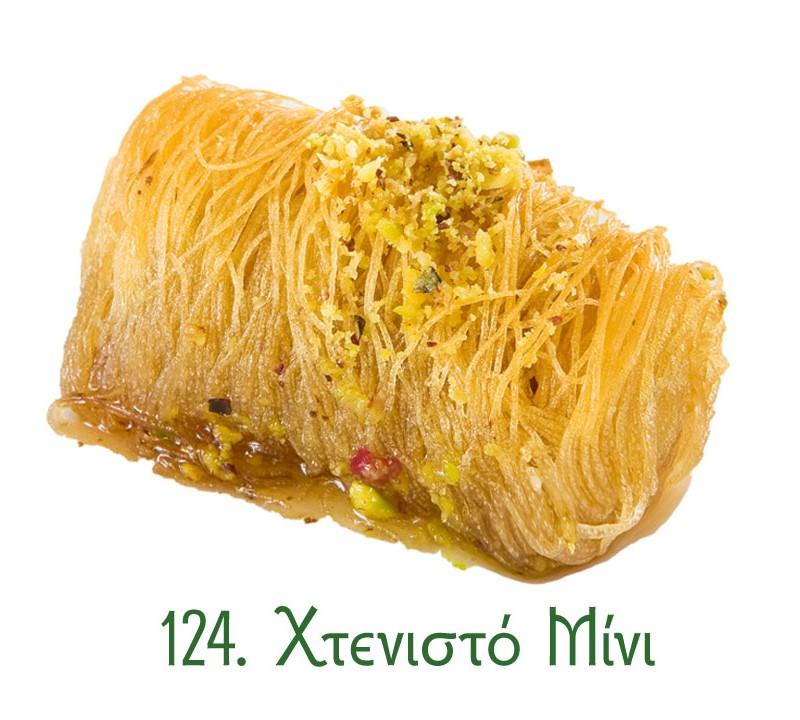 πουράκια σαραϊλί σιροπιαστά, γλυκά Ανατολής, σιροπιαστά κιλού, χτενιστό, μίνι