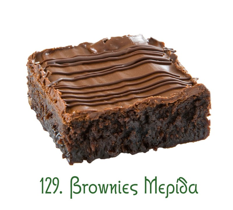 σιροπιαστά γλυκά μερίδες, γλυκά Ανατολής, μερίδα, brownies