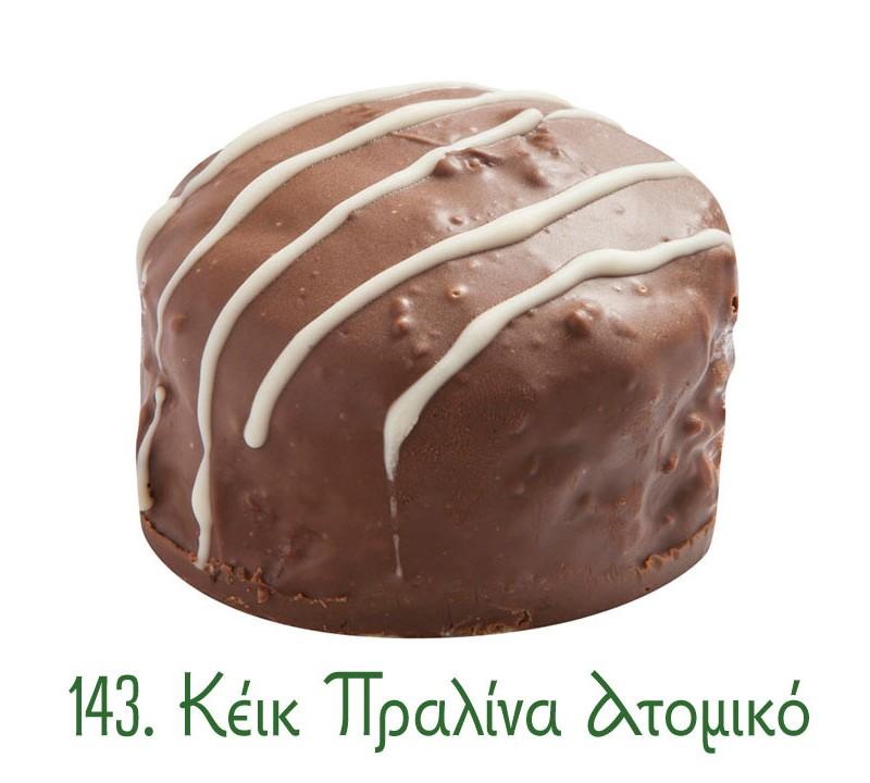 σιροπιαστά γλυκά μερίδες, γλυκά Ανατολής, μερίδα, κέικ, πραλίνα
