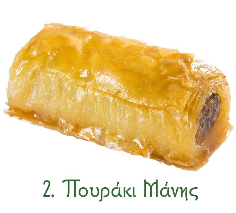 πουράκια σαραϊλί σιροπιαστά, γλυκά Ανατολής, σιροπιαστά κιλού, Μάνη, πουράκι