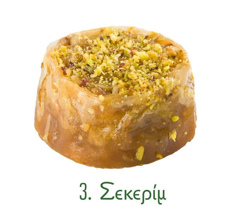 κοφτά σιροπιαστά, γλυκά Ανατολής, κιλού, σεκερίμ