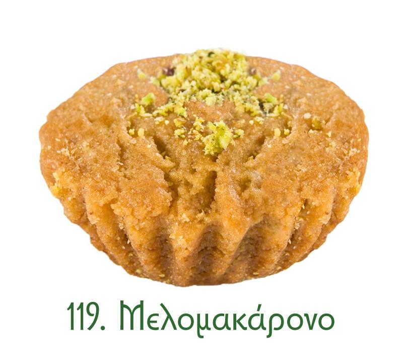 119-melomakarono
