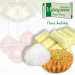 white-chocolate-melomak-copy