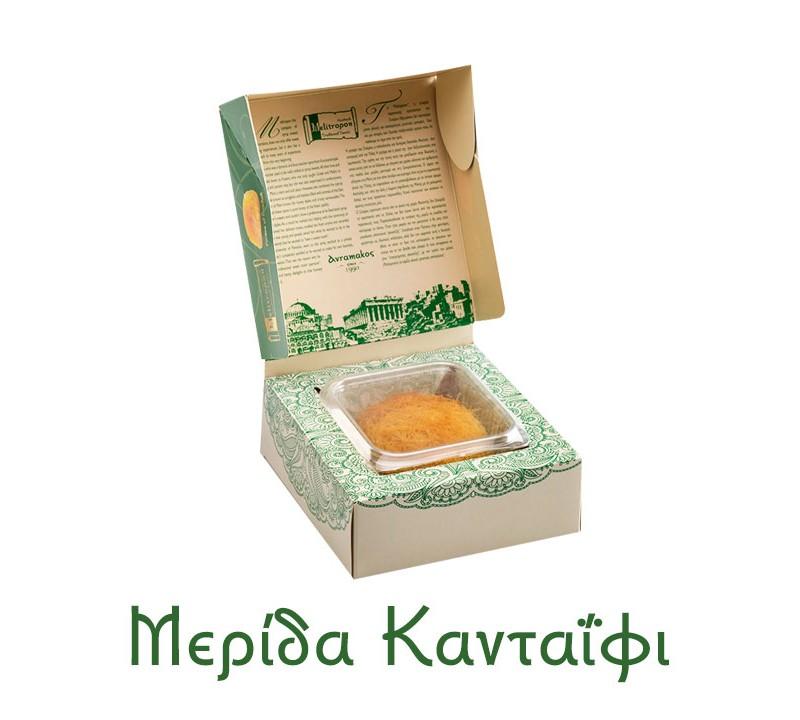 01merida-kantaifi-excl
