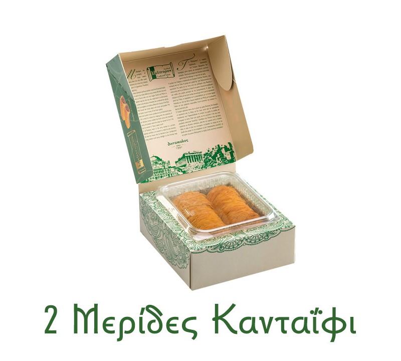 03-dyo-merides-kantaifi-excl