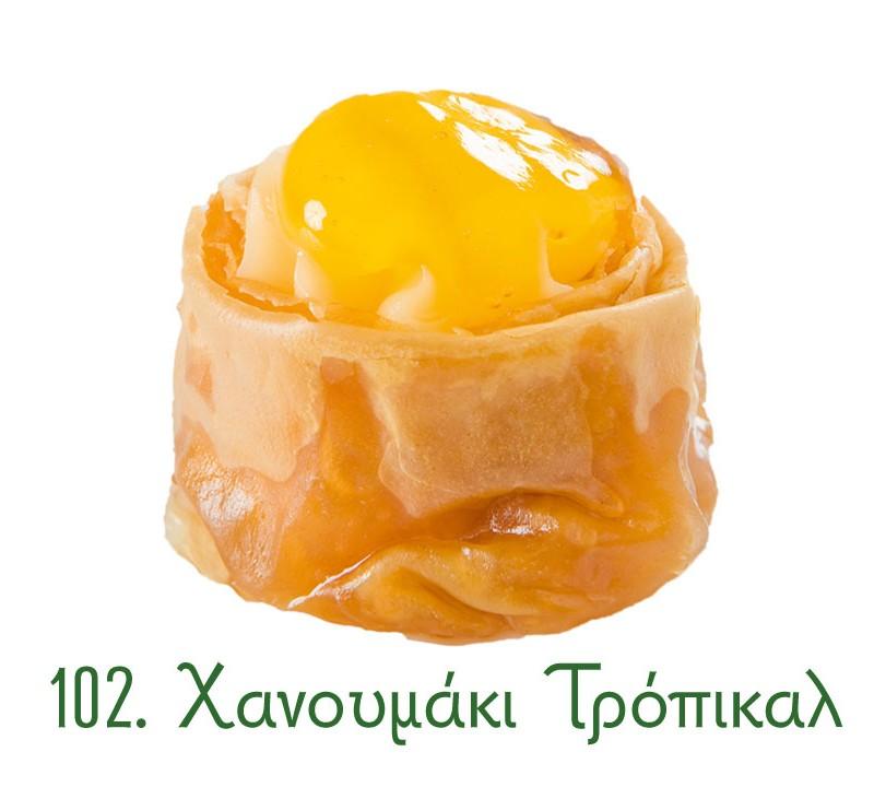 χανουμάκια σιροπιαστά, γλυκά Ανατολής, γλυκά κιλού, σιροπιαστά γλυκά, χανουμάκι, τρόπικαλ