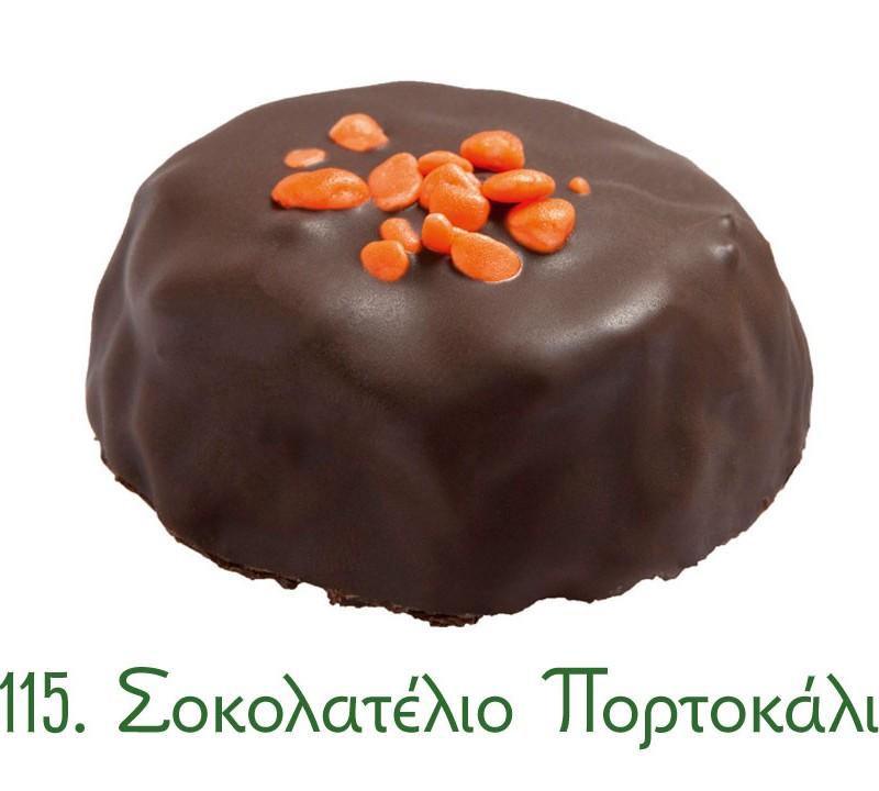 κεράσματα, ατομικά επιδόρπια, μικρά γλυκά, σοκαλάτα, πορτοκάλι