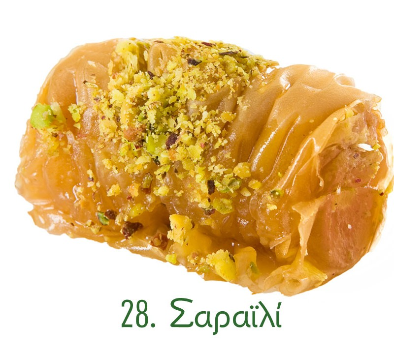 πουράκια σαραϊλί σιροπιαστά, γλυκά Ανατολής, σιροπιαστά κιλού,