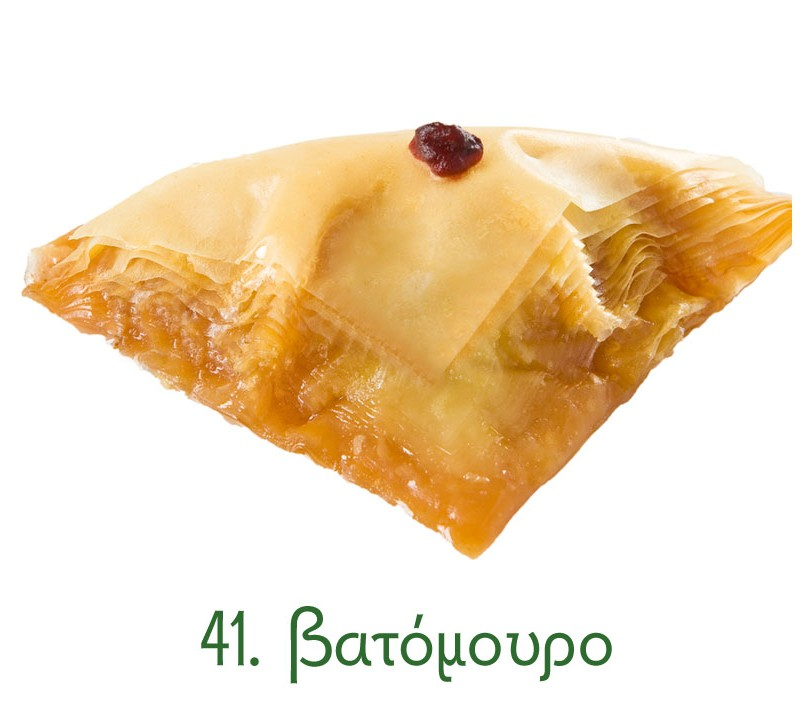 τρίγωνα σιροπιαστά, γλυκά Ανατολής, σιροπιαστά γλυκά, γλυκά κιλού, βατόμουρο