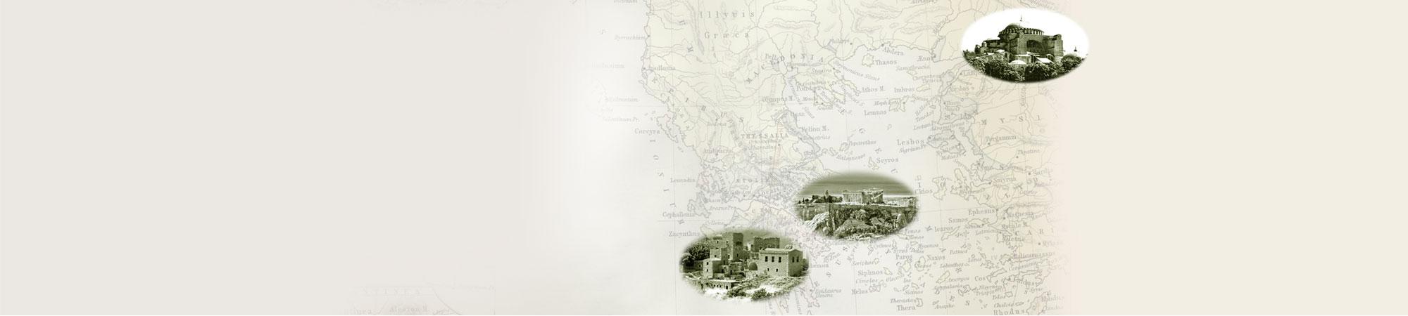 slide 1 ancient background, σιροπιαστά γλυκά Ανατολής