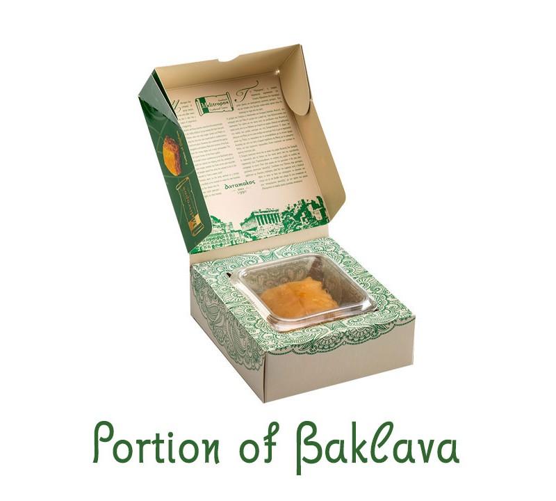 02portion-of-baklava