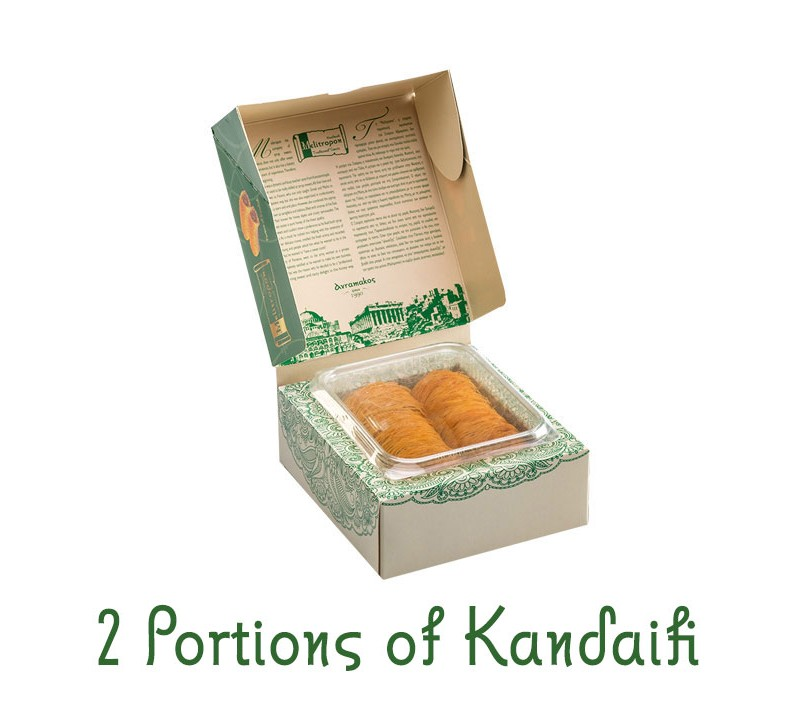 03two-portions-of-kandaifi