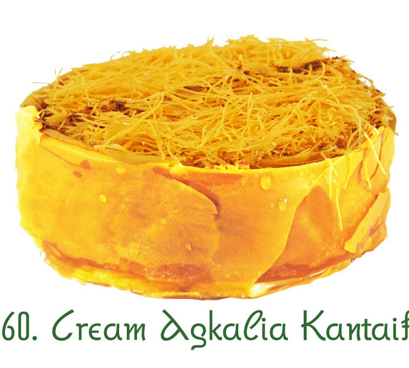 160. Cream agkalia kantaifi