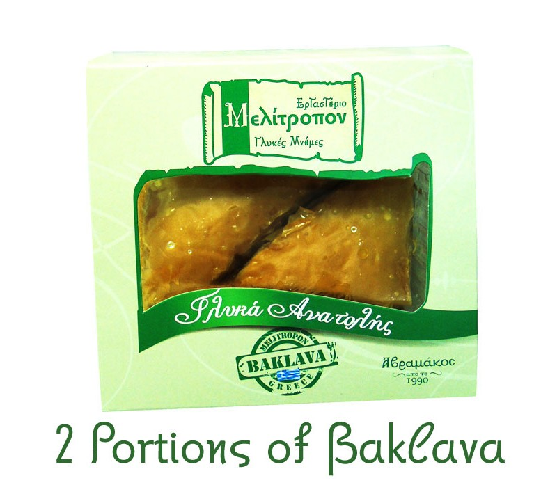 2. Portions of Baklava
