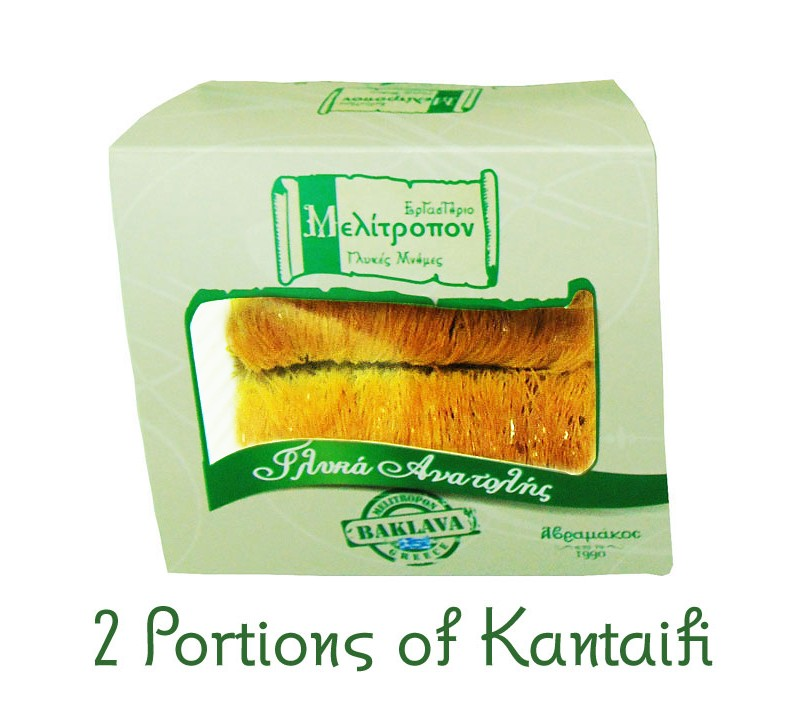 2-Portions-of-Kantaifi2