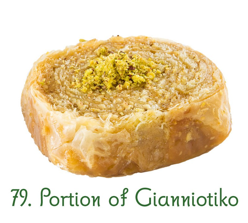 79. Portion of Gianniotiko