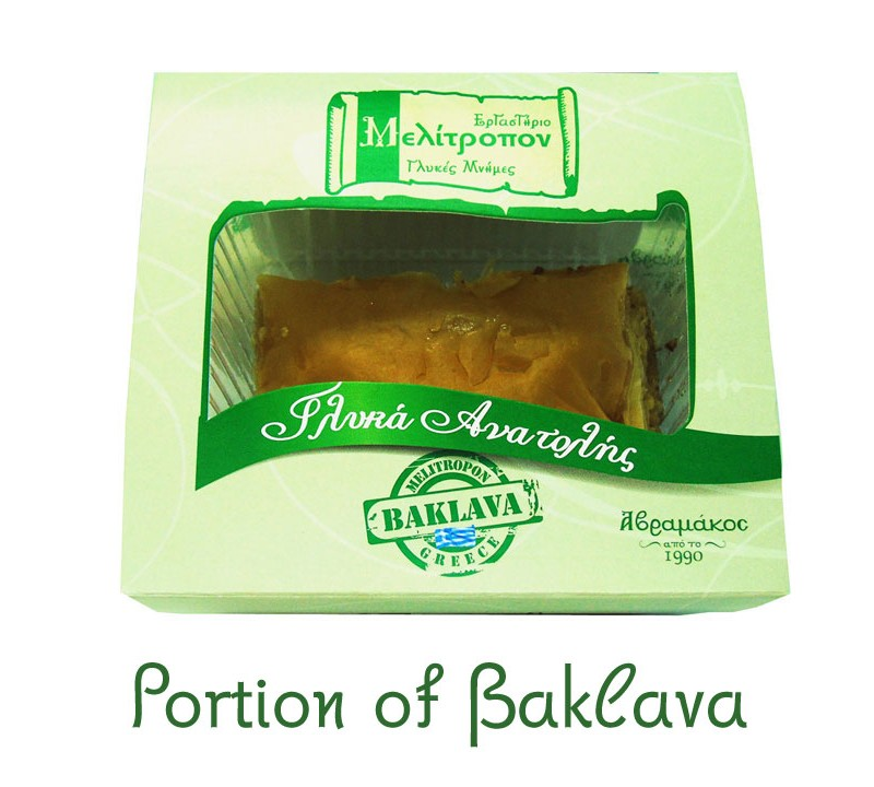 Portion of Baklava