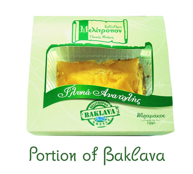 Portion-of-Baklava2