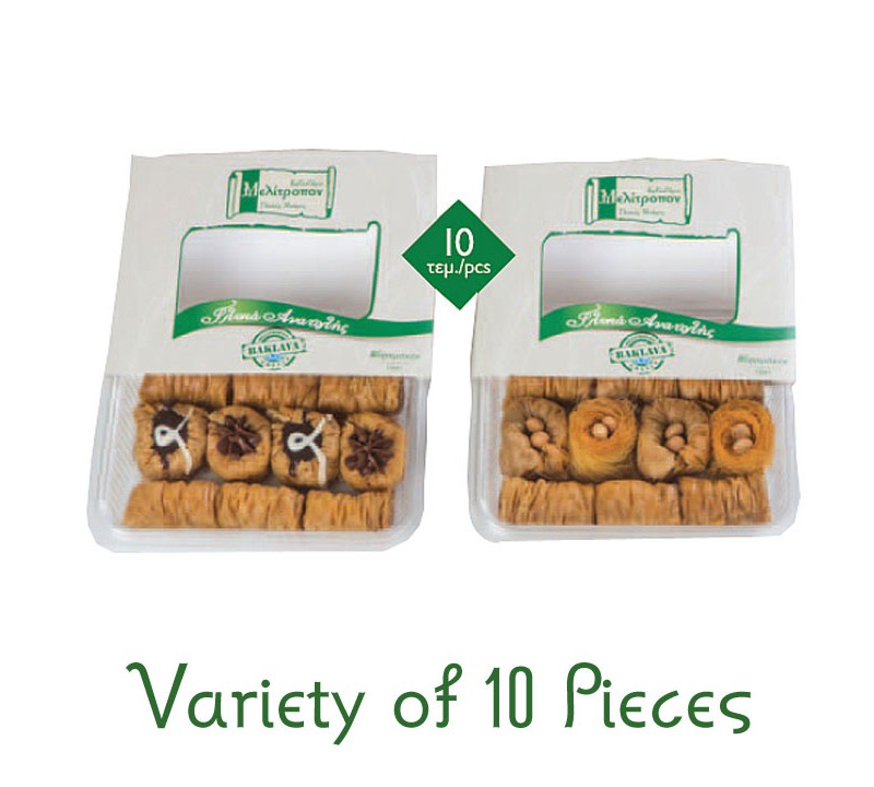 Variety of 10 Pieces