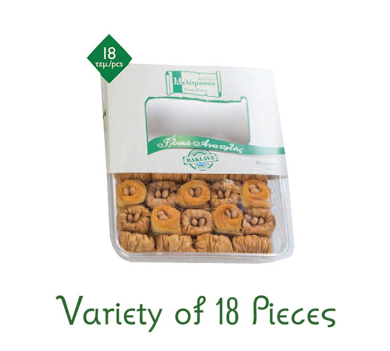 Variety of 18 Pieces