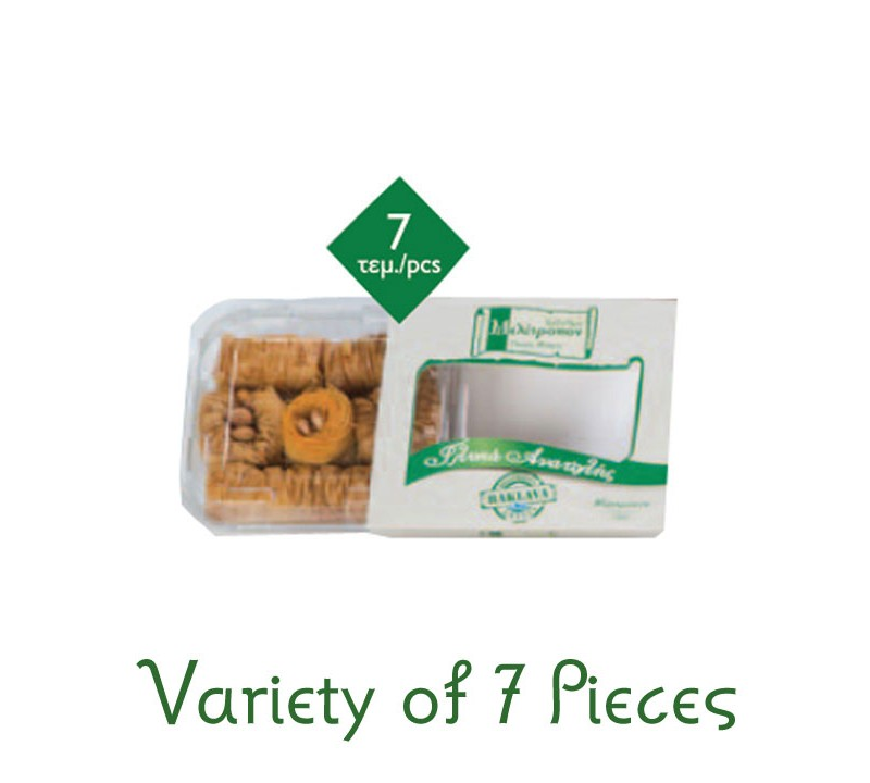 Variety of 7 Pieces