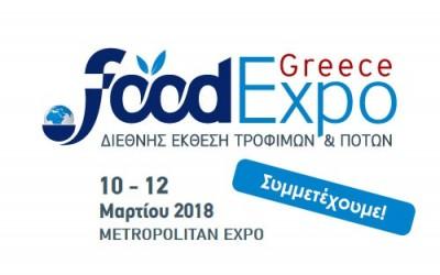 Άρωμα Ανατολής στην FOOD EXPO 2018 με τα σιροπιαστά Μελίτροπον!
