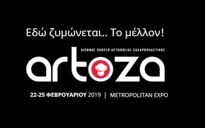 Το ΜΕΛΙΤΡΟΠΟΝ στην ARTOZA 2019! Ελάτε να γνωριστούμε!