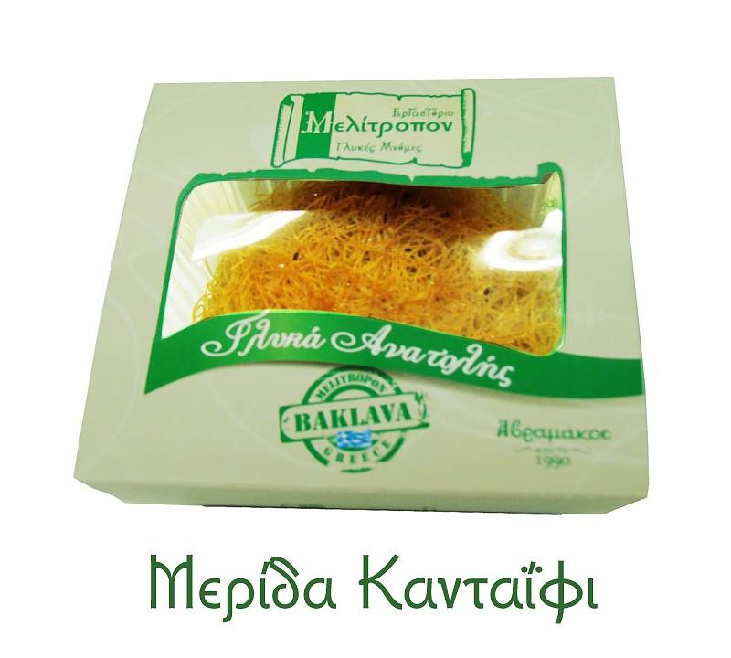 01merida-kantaifi2