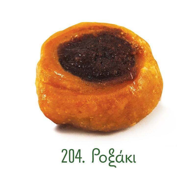 204 Ροξάκι