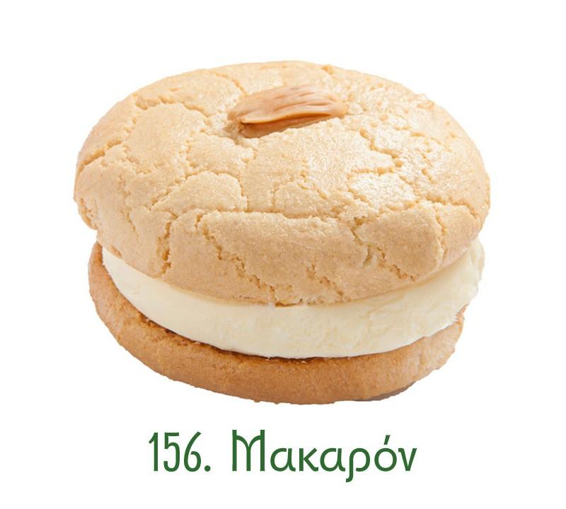 156-makaron