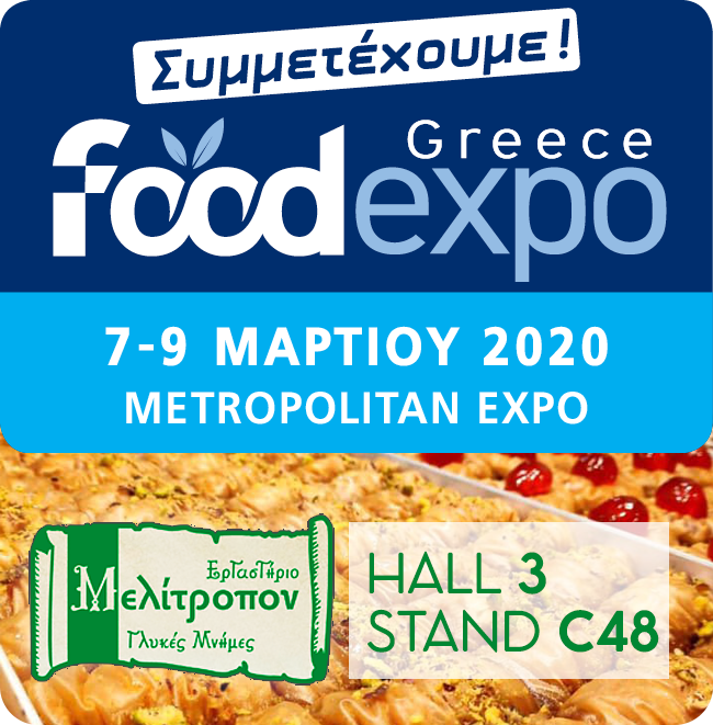 FOODEXPO-2020-MELITROPON